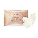 Shiseido-benefiance-wrinkleresist24-pure-retinol-express-smoothing-eye-mask