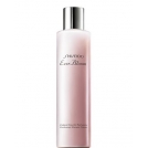 Shiseido-ever-bloom-shower-cream