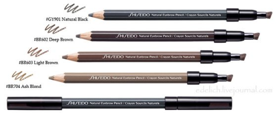 Shiseido Natural Eyebrow Collectie