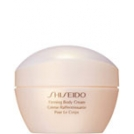 Shiseido-global-body-firming-cream