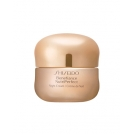 Shiseido-benefiance-nutriperfect-night-cream