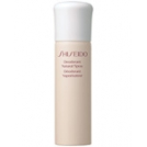 Shiseido-deodorant-natural-spray