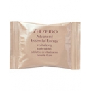 Shiseido-essential-bath-tablets