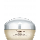 Shiseido-ibuki-sleeping-beauty-mask
