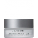 Shiseido-men-moisturizing-recovery-cream