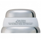 Shiseido-bio-performance-advanced-super-revitalizer-whitening-formula-n