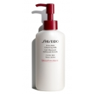 Shiseido-daily-essentials-extra-rich-cleansing-milk-125-ml