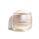 Shiseido-benefiance-wrinkle-smoothing-cream-50-ml