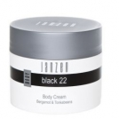 Janzen-black-22-body-cream
