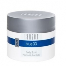 Janzen-blue-33-body-scrub