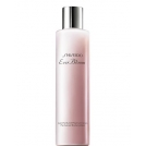 Shiseido-ever-bloom-body-lotion