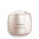 Shiseido-benefiance-wrinkle-smoothing-cream-75-ml