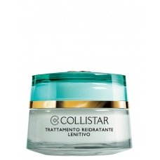 COLLISTAR HYPER SENSITIVE SKINS REHYDRATING SOOTHING