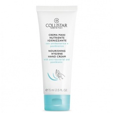 Collistar Nourishing Hygiene Handcream
