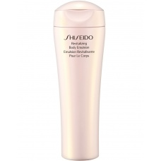 Shiseido Global Body Revitalizing Emulsion