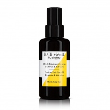 Sisley Hair Rituel Huil Precious Hair Care Oil