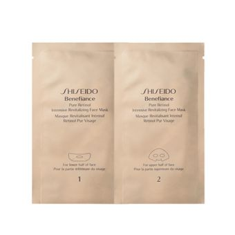 Shiseido Shiseido Benefiance Pure Retinol Intensive Revitalizing Face Mask